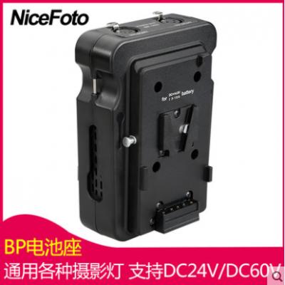 耐思摄影灯电池座BP-02通用于各种LED影视灯