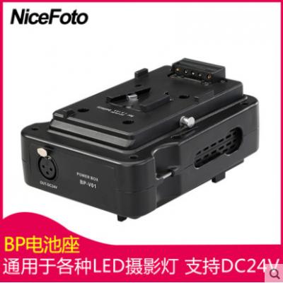 耐思电池座通用于各种LED摄影灯影视灯外拍室外可用