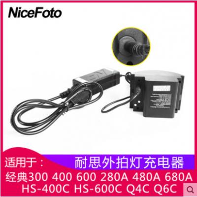 耐思无线外拍闪光灯充电器n_flash系列专用锂电池充电器