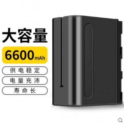 品色NP-F970 补光灯6600毫安摄影锂电池索尼摄像机