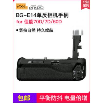 品色相机手柄For佳能70D/7D/60D相机竖拍续航电池盒