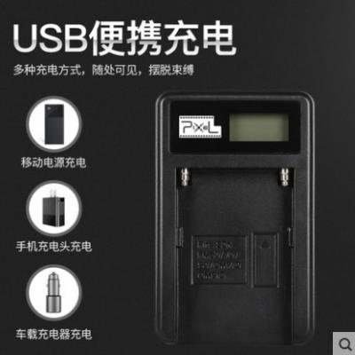 品色锂电池usb充电器