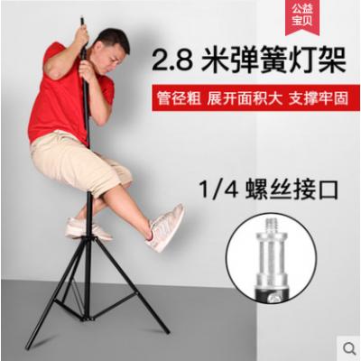 品色2.8米摄像机支架专业三脚架