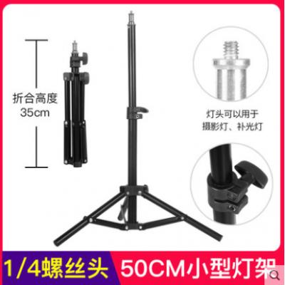 品色小型三脚架摄影灯补光灯便携式50cm桌面专用支架相机
