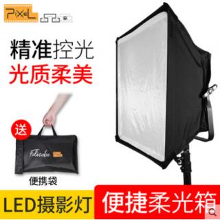 品色便携式折叠柔光箱LED简易小型拍照补光灯套装