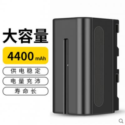 品色NP-F750 锂电池