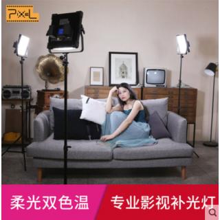 品色p45c Led摄影灯补光灯套装